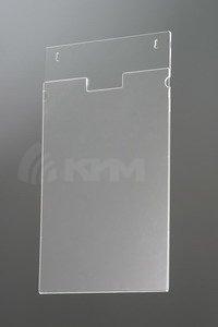 Настенный карман  из пластика (вертикальный) A4, арт. 16206